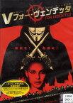 【送料無料】rd6470レンタルアップ 中古DVDVフォー・ヴェンデッタナタリー・ポートマン ヒューゴ・ウィービング