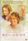 【送料無料】rb2551レンタルアップ 中古DVD微笑みに出逢う街角ソフィア・ローレン ミラ・ソルヴィーノ
