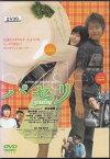 【送料無料】rb6499中古DVD レンタルアップパセリ友井雄亮/派谷恵美/勝村美香