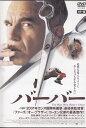 【送料無料】rc803中古DVD...