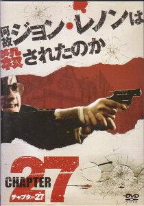 チャプター27 ジャレット・レト 【中古DVD/レンタル落ち/送料無料】