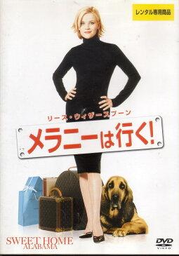 メラニーは行く!リース・ウィザースプーン  【中古DVD/レンタル落ち/送料無料】