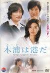 【送料無料】rb2265レンタルアップ 中古DVD木浦は港だチョ・ジェヒョン ソン・ソンミ
