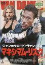 【送料無料】rb3402レンタルアップ 中古DVDマキシマム・リスクナ...