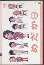 めだか VOL.4 ミムラ/原田泰造/瑛太 【中古DVD/レンタル落ち/送料無料】