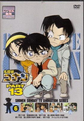 【送料無料】rb5488中古DVDレンタルアップ名探偵コナンPART23