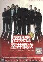 【送料無料】rb478中古DVD レンタルアップ容疑者 室井慎次柳葉敏郎 田中麗奈