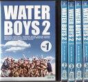 【送料無料】rw2087レンタルアップ 中古DVDWATER BOYS2 5巻セット市原隼人 石原さとみ