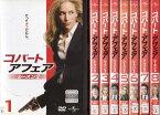 【送料無料】rb3499レンタルアップ 中古DVDコバート・アフェアシーズン2 全8巻セットパイパー・ペラーボ