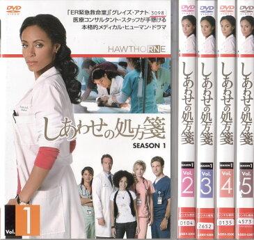 【送料無料】rw476レンタルアップ 中古DVDしあわせの処方箋シーズン15巻セット