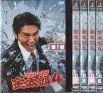 【送料無料】rb5056レンタルアップ 中古DVDサラリーマン金太郎 45巻セット高橋克典 羽田美智子