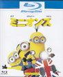 【送料無料】rd1357中古Blu-ray レンタルアップミニオンズ