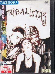トリバリスタス TRIBALISTAS 【中古DVD/レンタル落ち/送料無料】