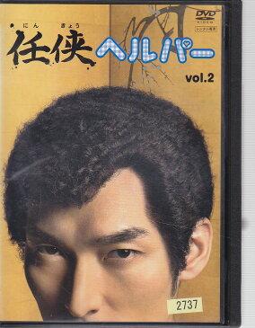 【送料無料】rb9433中古DVD レンタルアップ任侠ヘルパー vol.2第3.4話収録草なぎ剛/黒木メイサ