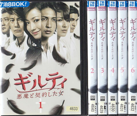 【送料無料】rb5126レンタルアップ中古DVD素直になれなくて完全版6巻セット瑛太上野樹里