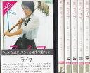 ライフ 全6巻セット 壮絶なイジメと戦う少女の物語北乃きい/...