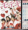 【送料無料】rw3331中古DVD レンタルアアップモテキ 全4巻セット森山未來/野波麻帆/満島ひかり