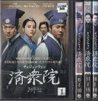 済衆院 チェジュンウォン 全6巻セット※こちらの商品はディスクのみの販売となります※ゆうメール発送です。 【中古DVD/レンタル落ち/送料無料】