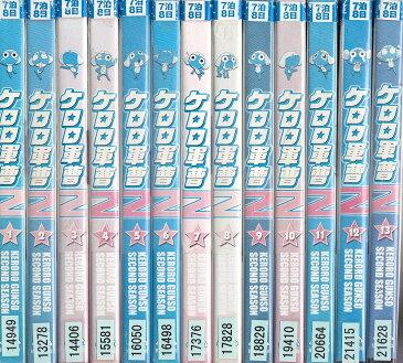 ケロロ軍曹 2ndシーズン 全13巻セット※背表紙に日焼けがございます※【中古DVD/レンタル落ち/送料無料】