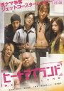 ヒートアイランド 城田優/木村了 【中古DVD/レンタル落ち/送料無料】