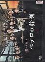 ペテロの葬列【1】 小泉孝太郎/長谷川京子/国中涼子 【中古DVD/レンタル落ち/送料無料】