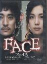 FACE フェイス シン・ヒョンジュン/ソン・ユナ 【中古DVD/レンタル落ち/送料無料】
