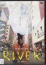 RIVER リバー 蓮佛美沙子主演 【中古DVD/レンタル落ち/送料無料】