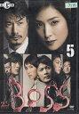 BOSS 2ndSeason【5】 天海祐希/竹野内豊 【中古DVD/レンタル落ち/送料無料】