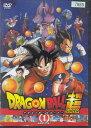 ドラゴンボール dvd
