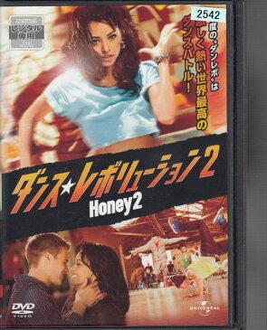 ダンス・レボリューション2 カット・グレアム 【中古DVD/レンタル落ち/送料無料】