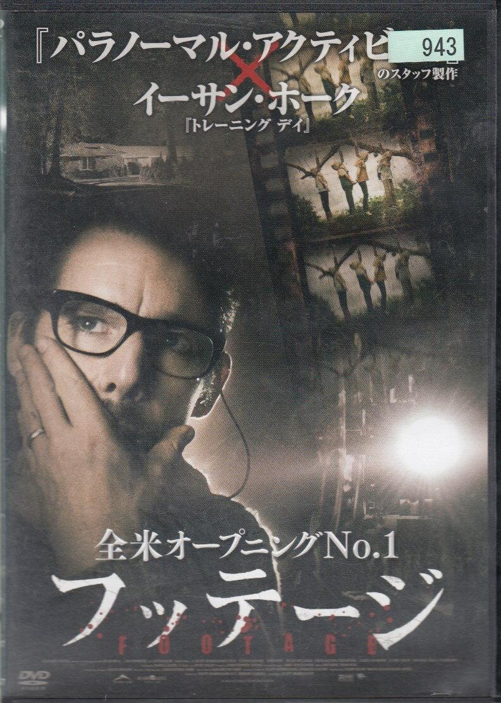 洋画, その他  DVD