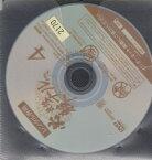 必殺!最強チル【4】 ムン・ジョンヒョク/ク・ヘソン ※ディスクのみの販売です※ 日本語吹き替えなし