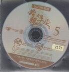 必殺!最強チル【5】 ムン・ジョンヒョク/ク・ヘソン ※ディスクのみの販売です※ 日本語吹き替えなし