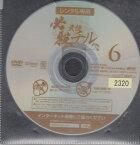 必殺!最強チル【6】 ムン・ジョンヒョク/ク・ヘソン ※ディスクのみの販売です※ 日本語吹き替えなし