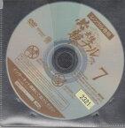 必殺!最強チル【7】 ムン・ジョンヒョク/ク・ヘソン ※ディスクのみの販売です※ 日本語吹き替えなし