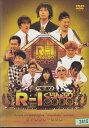 R-1ぐらんぷり 2009 バカリズム/エハラマサヒロ 他【中古DVD/レンタル落ち/送料無料】