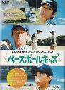 ベースボールキッズ 布施博/大高力也【中古DVD/レンタル落ち/送料無料】