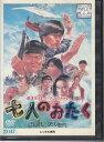 七人のおたく 南原清隆/内村光良【中古DVD/レンタル落ち/送料無料】