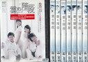 雲の階段 全8巻セットシン・ドンウク/ハン・ジヘ 日本語吹き替えなし※ゆうメール発送です※【中古DVD/レンタル落ち/送料無料】