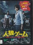 人狼ゲーム クレイジーフォックス 高月彩良【中古DVD/レンタル落ち/送料無料】