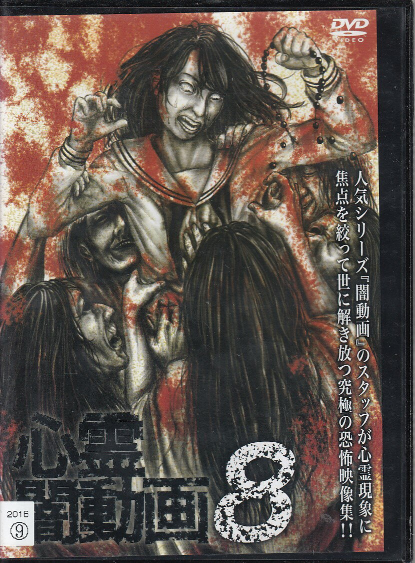 DVD, その他 8DVD