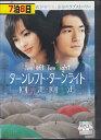 ダイエット・ラブ アンディ・ラウ【中古DVD/レンタル落ち/...