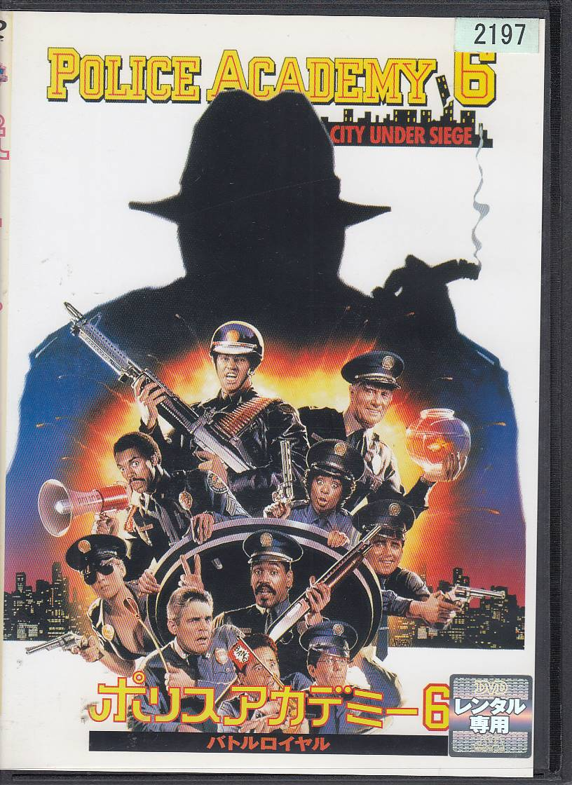 DVD, その他 6 DVD