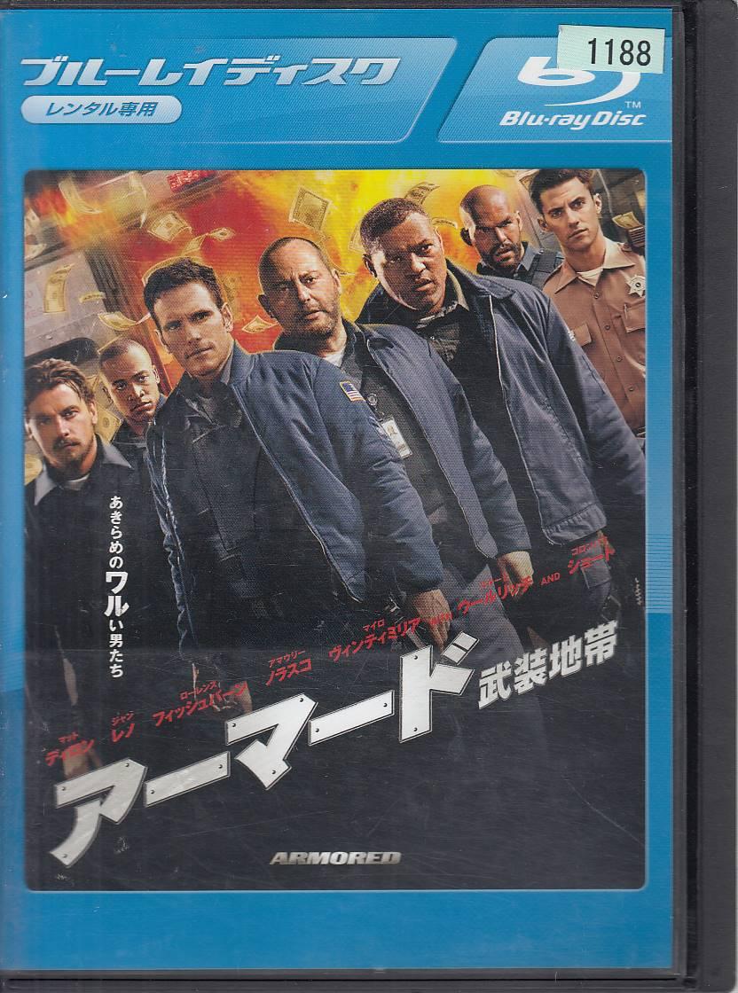 Blu-ray, その他  Blu-ray