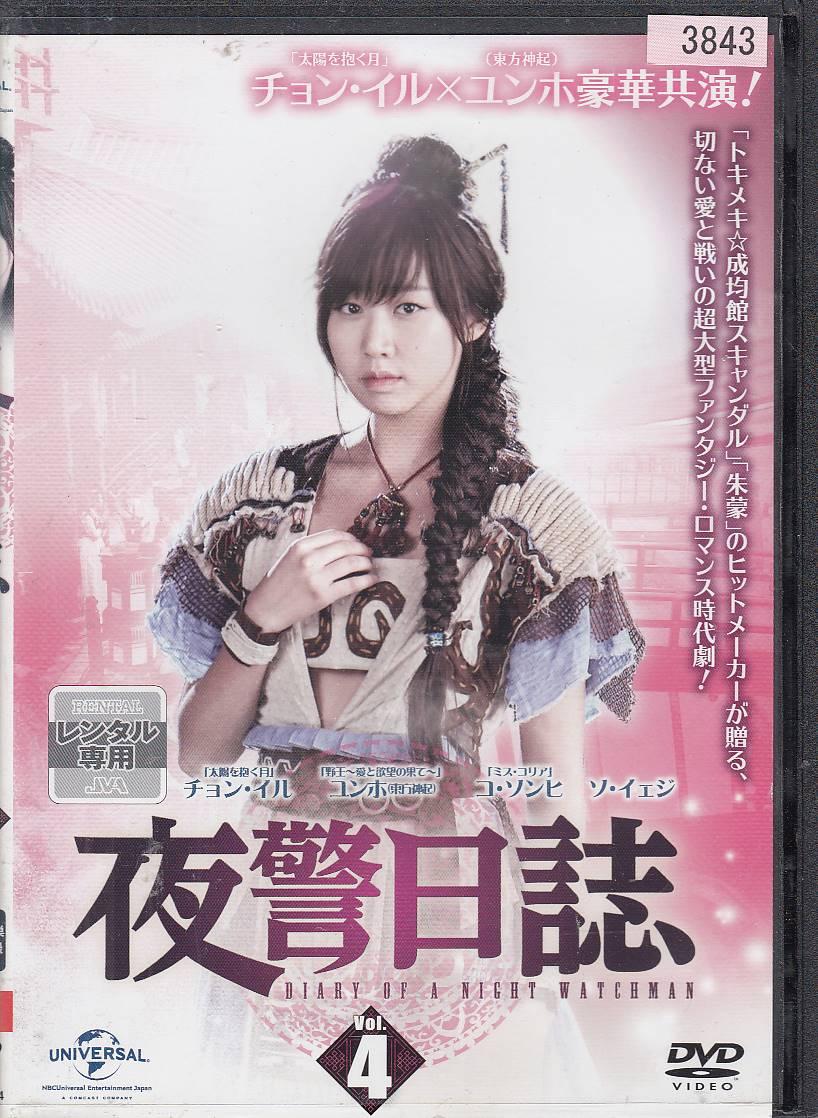 DVD, その他  VOL.4DVD DVD