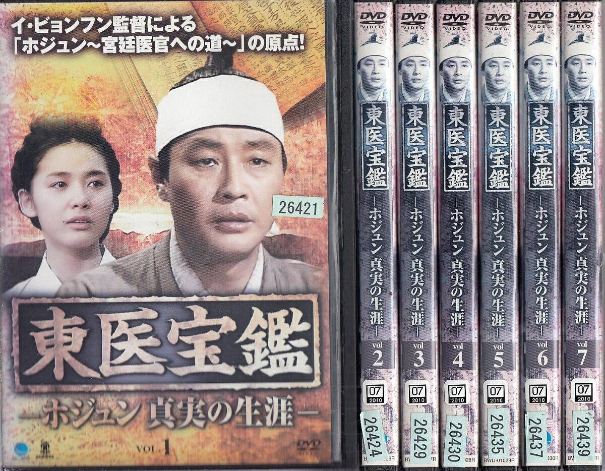 アジア・韓国, 韓国  7 DVD
