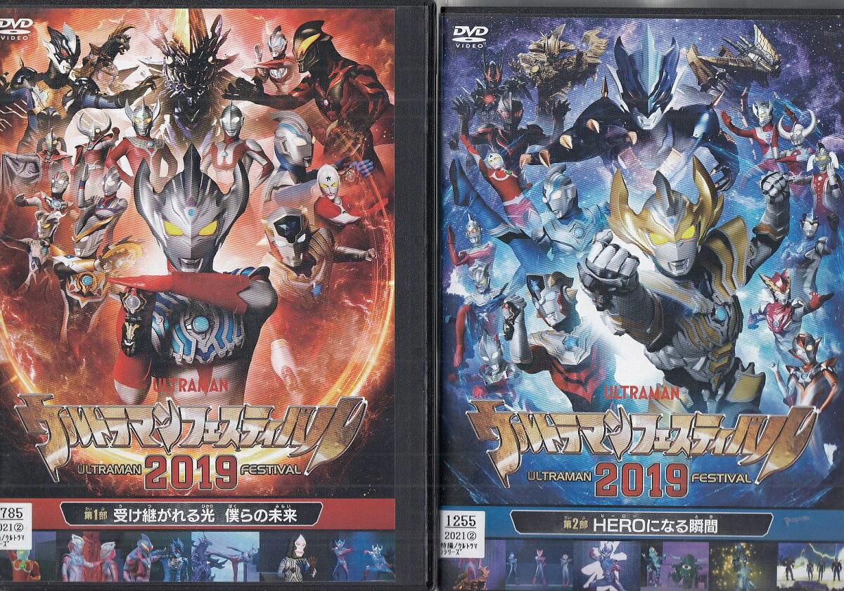 DVD, 特撮ヒーロー  2019 212DVD