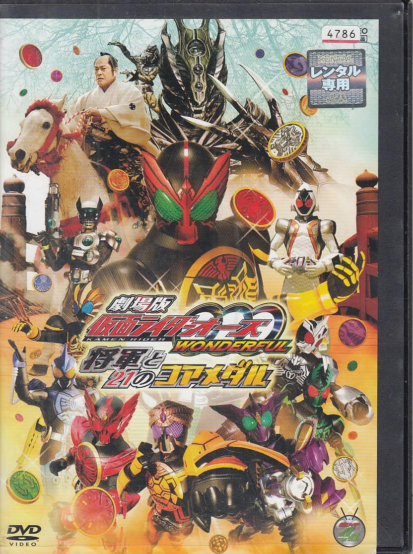 Blu-ray, その他  WONDERFUL 21DVD