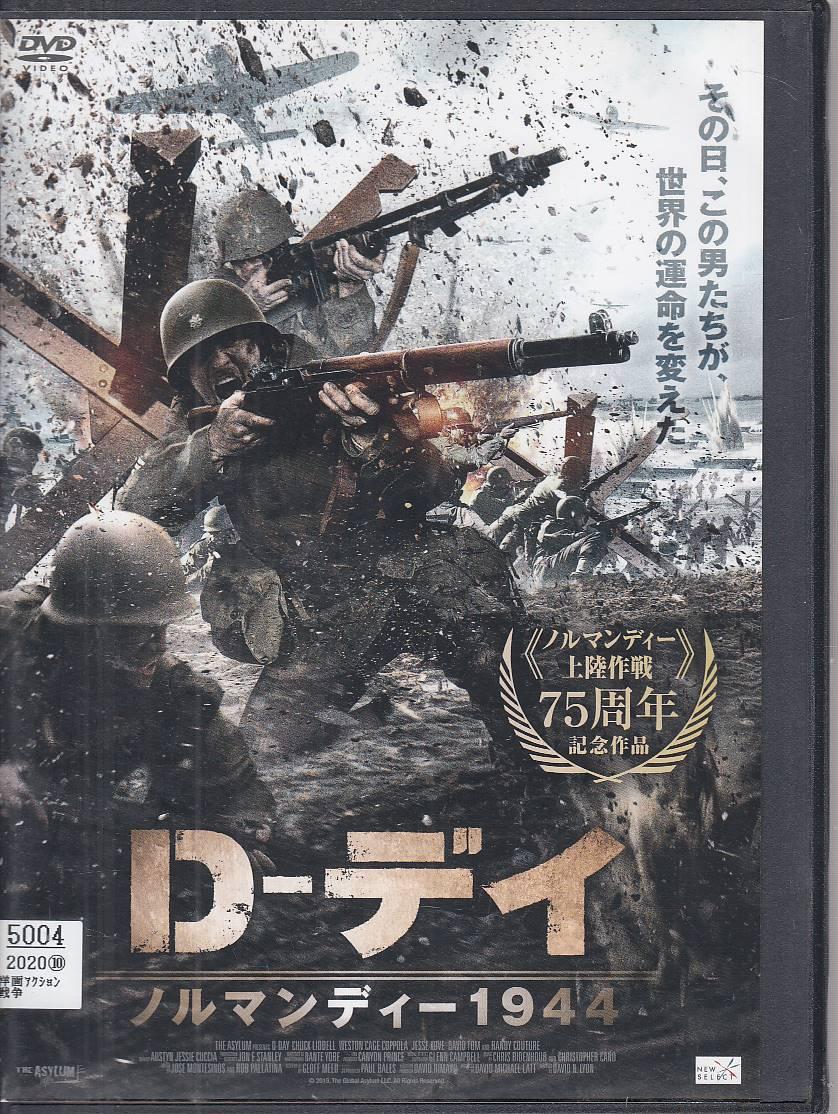 DVD, その他 D- 1944 DVD