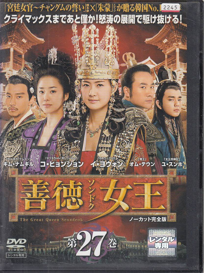 Blu-ray, その他  27DVD